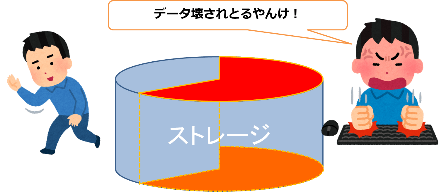 no_fs_world_06.png