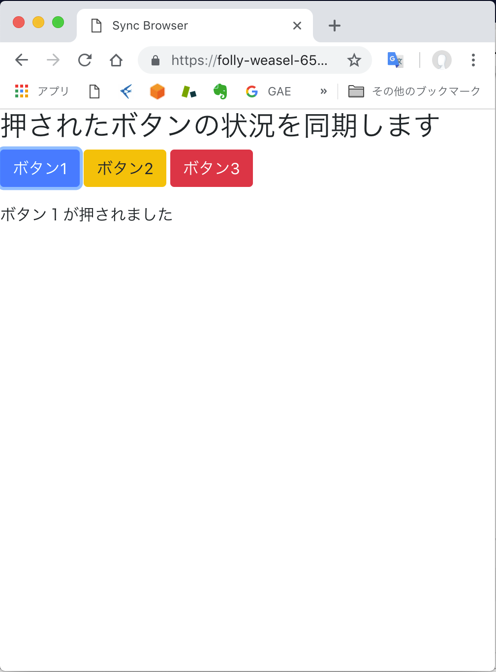 スクリーンショット 2018-11-04 09.44.05.png