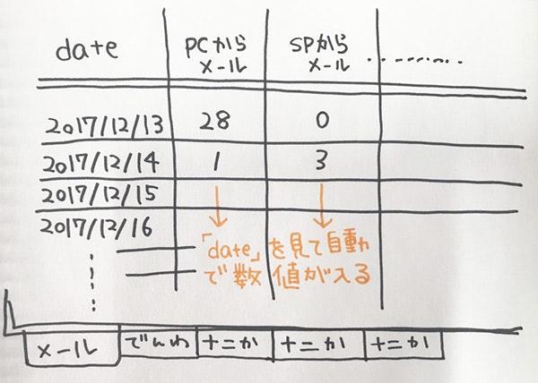 20171213_004.JPG