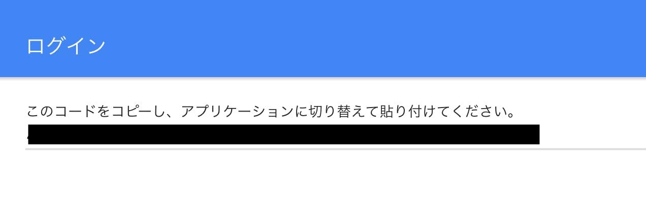 スクリーンショット 2018-12-03 0.56.36.png