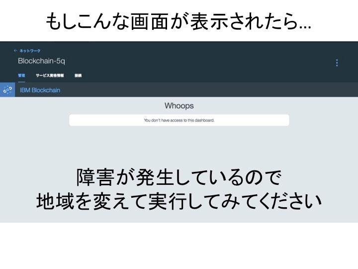 スライド09.jpg