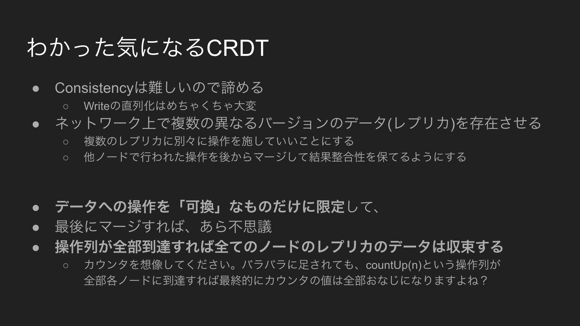 スクリーンショット 2016-03-08 18.56.52.png