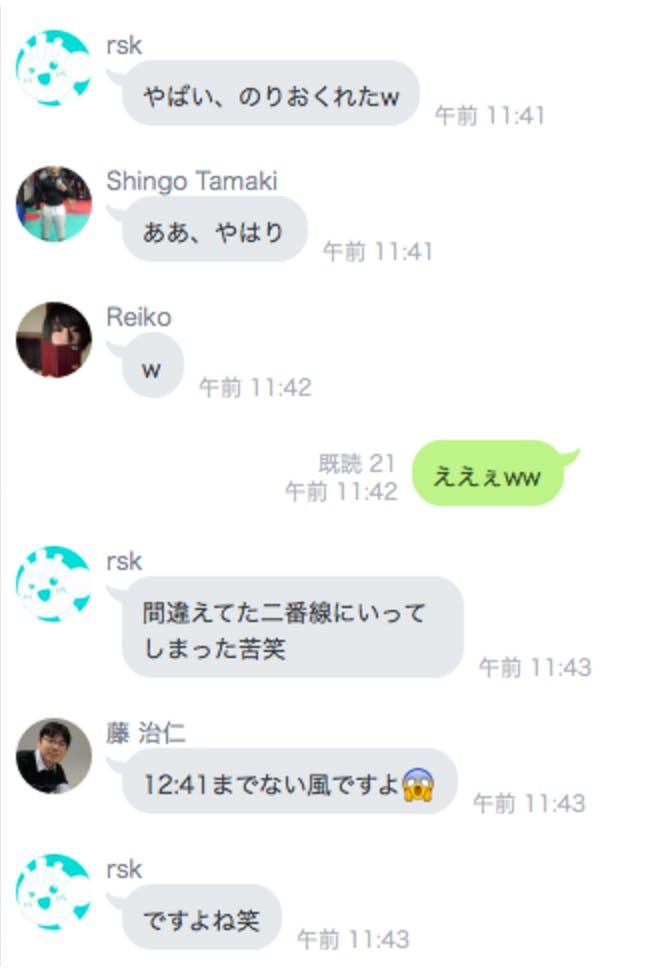 スクリーンショット 2017-01-16 15.05.16.png