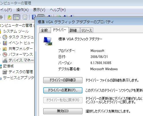 KVM 上の Windows7 をチューニングする - Qiita