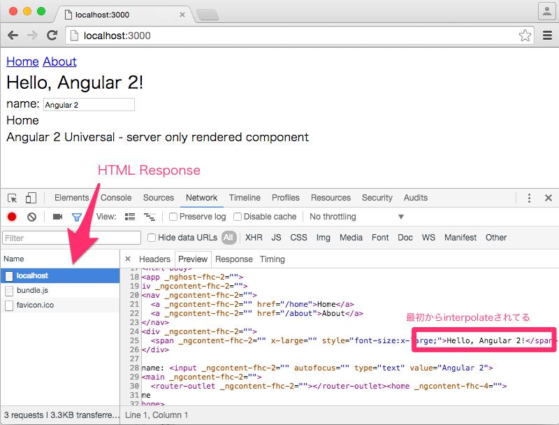 localhost_3000_と_universal-starter_app_component_ts_at_master_·_angular_universal-starter.png