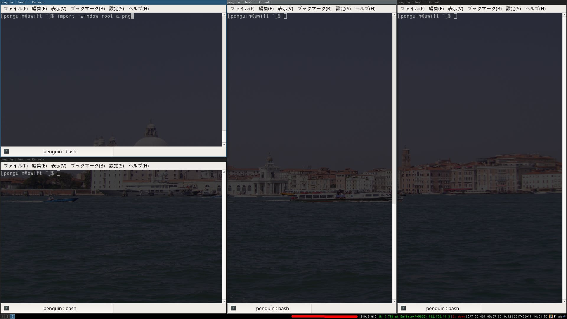 i3 Window Manager を使ってみて分かったおすすめ設定集 - Qiita