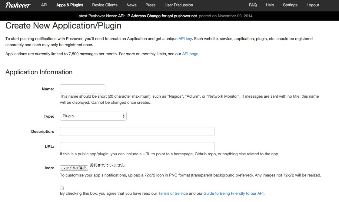 Pushover__Create_New_Application_Plugin.png