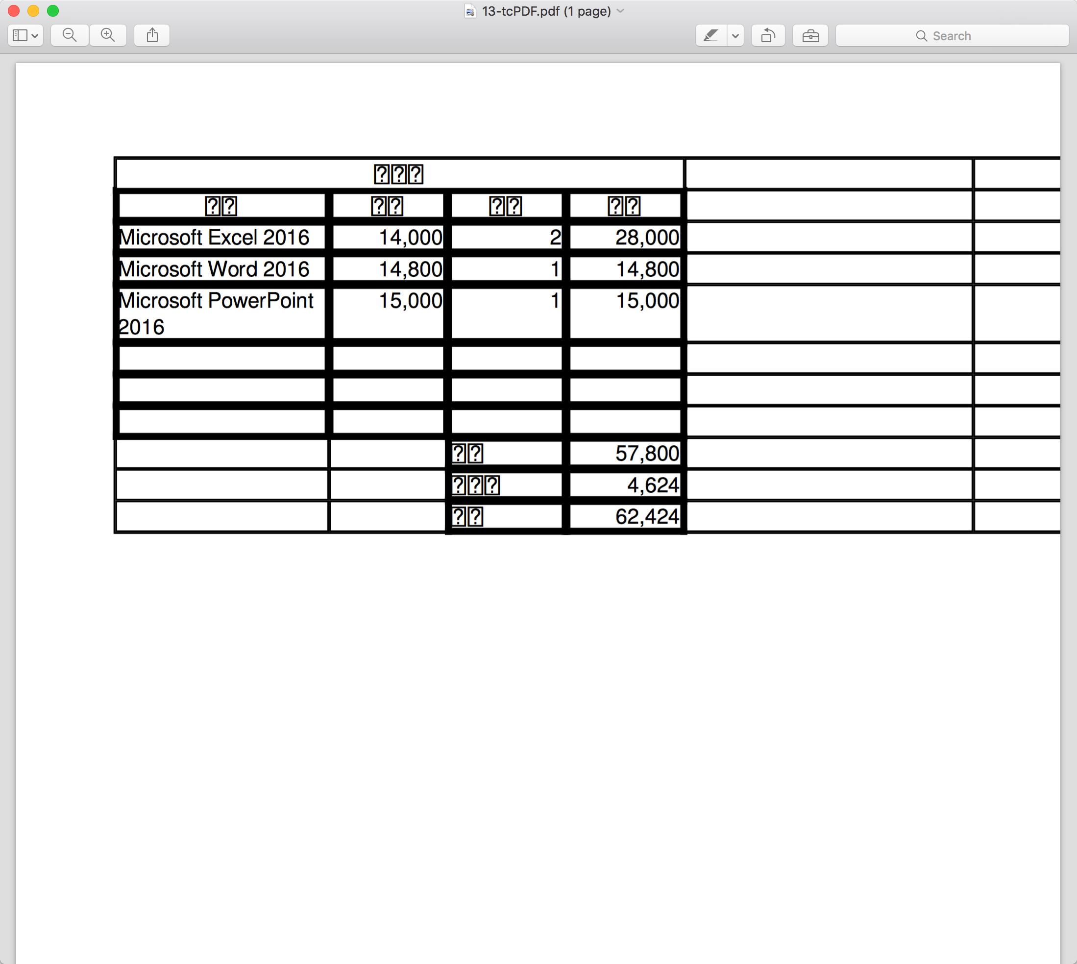13-tcPDF_pdf__1_page_.png
