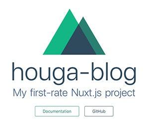 nuxt_install.jpg