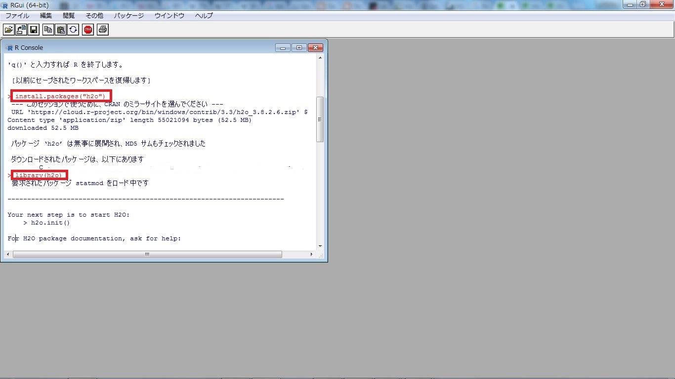 h2o_install.jpeg