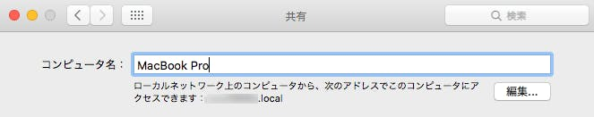 ios-osx-local-1-min.png