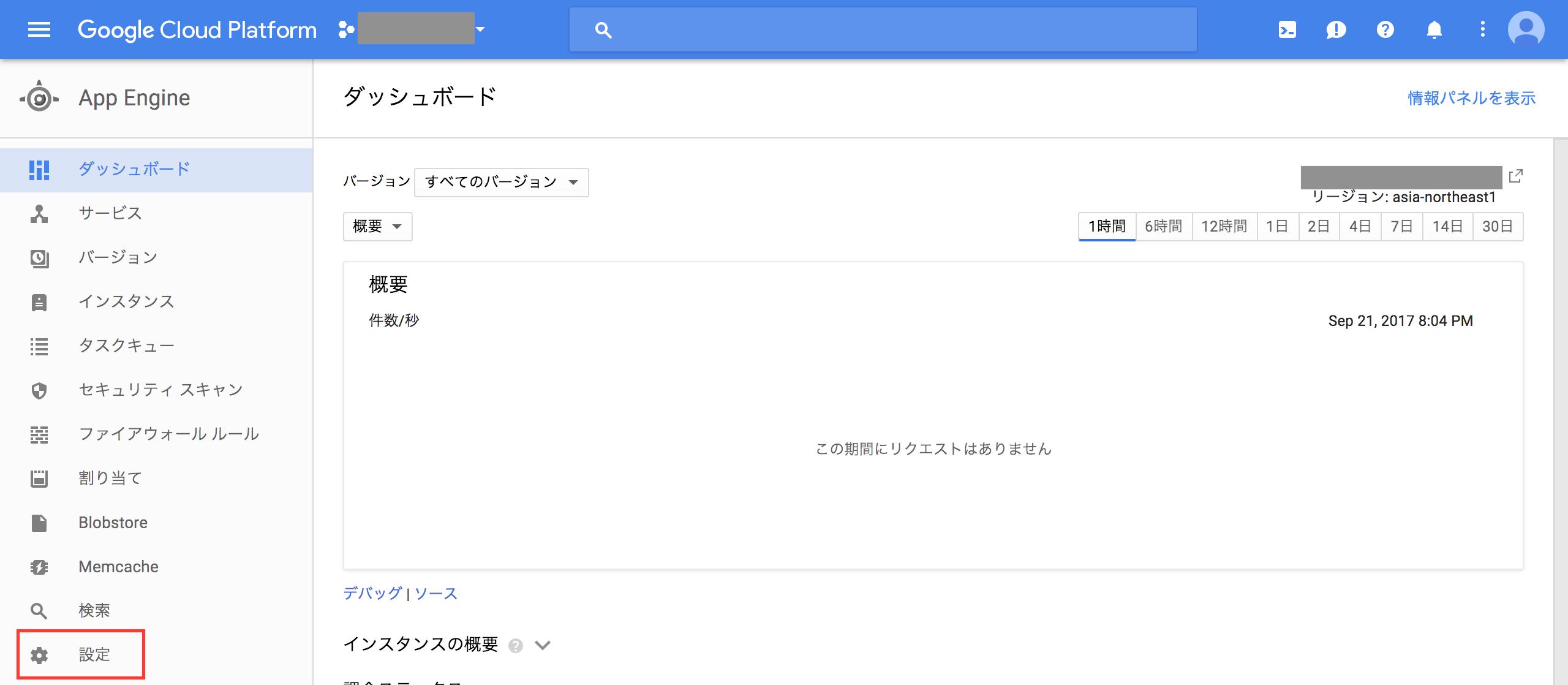 gae_ssl_01.png