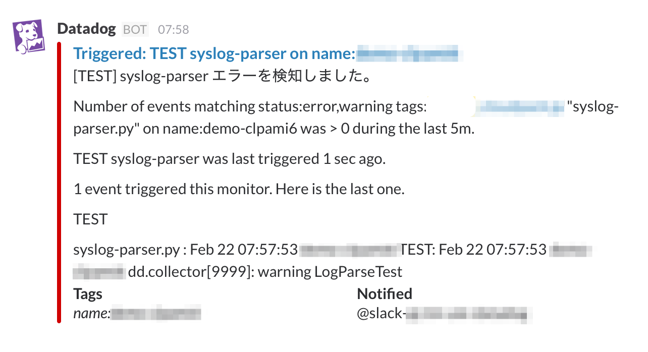 Datadog_LogMonitoring_03.png