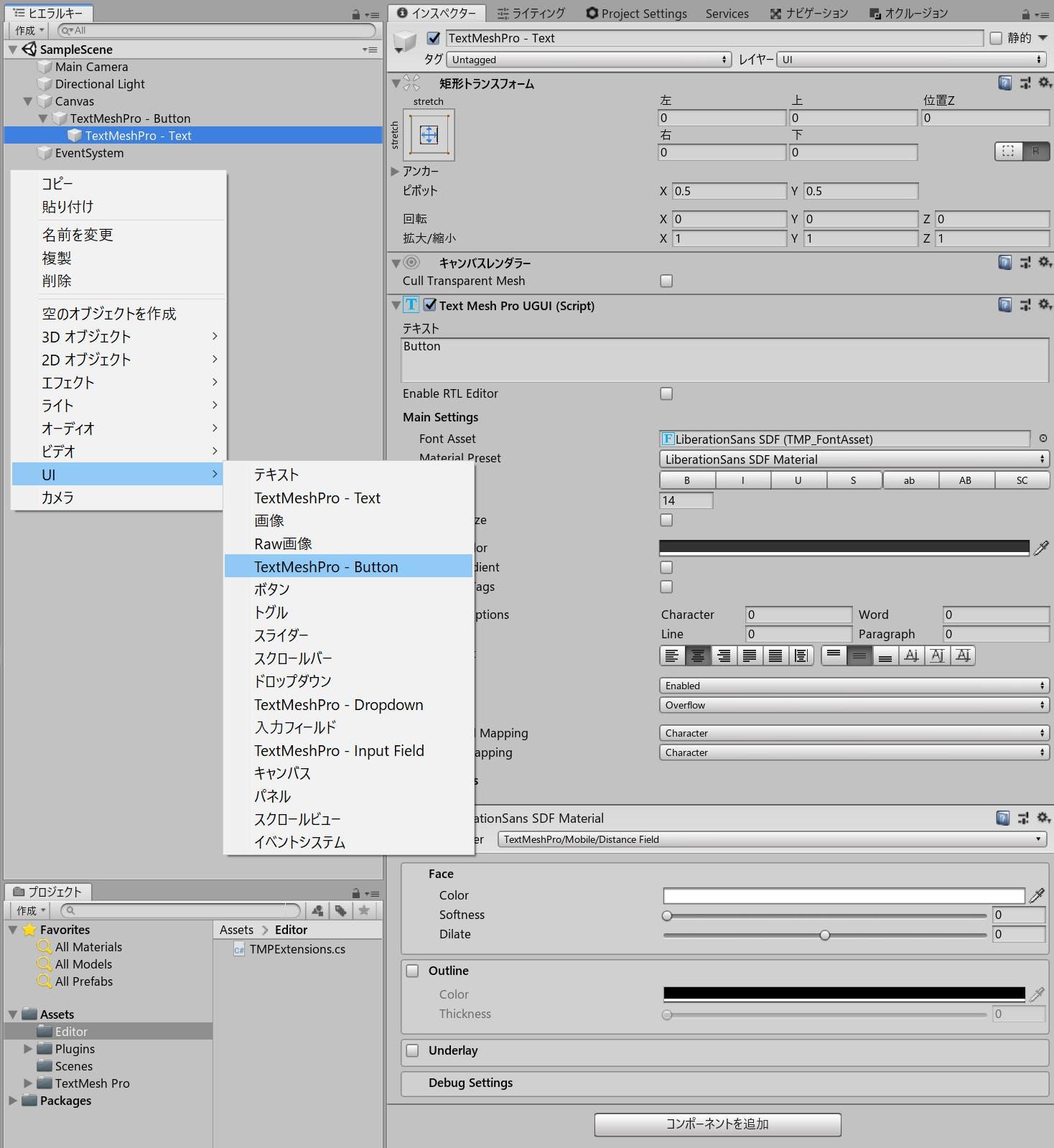 Textmesh Pro Set Text