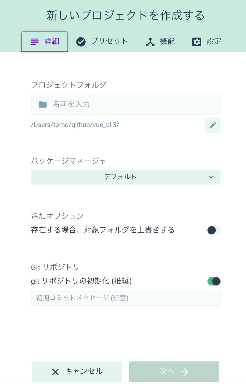 スクリーンショット 2018-12-01 0.11.06.png
