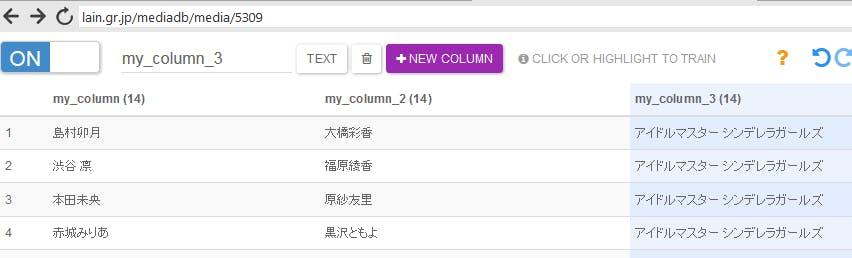 import_io_app_05.PNG