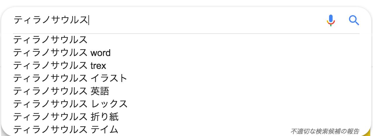 スクリーンショット 2018-12-15 0.03.19.png