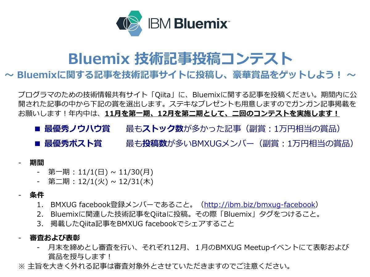 BMXUG-Blog.jpg