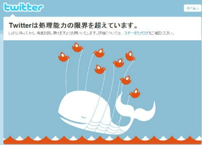 ah_kujira.jpg