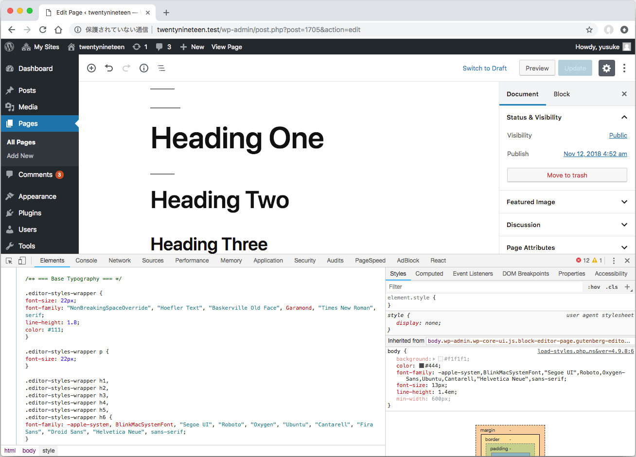 gutenberg-editor-style3.png