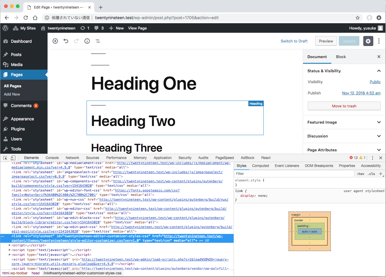 gutenberg-editor-style5.png