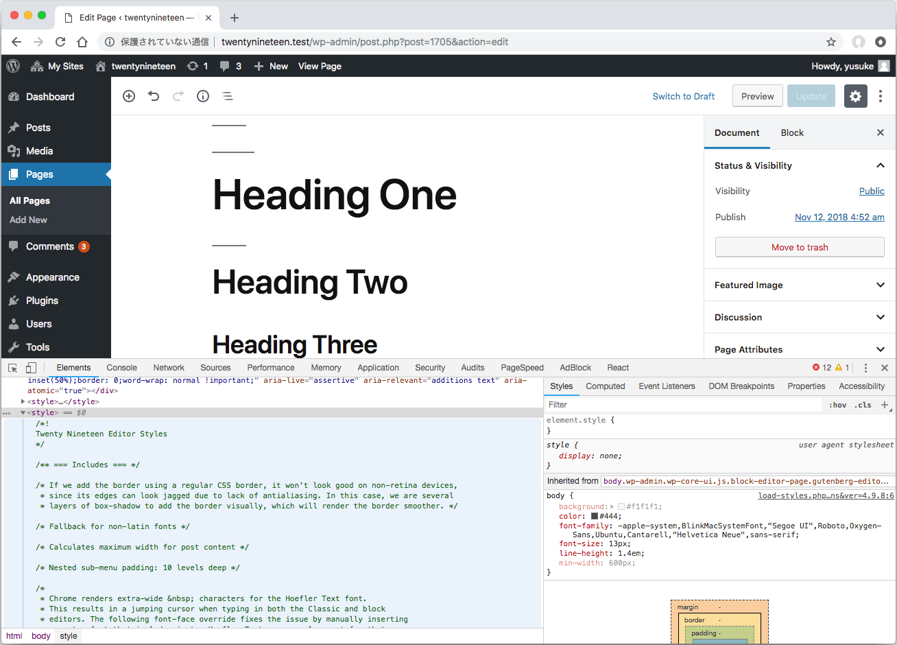 gutenberg-editor-style2.png