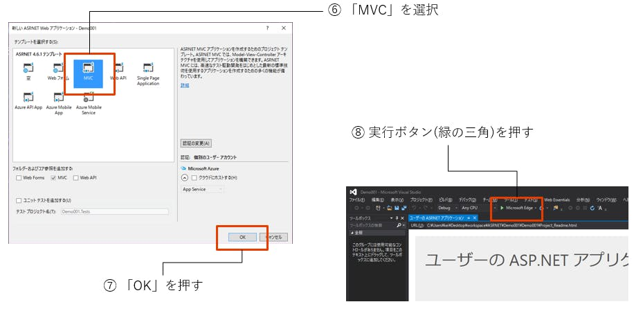 ASP入門02.PNG