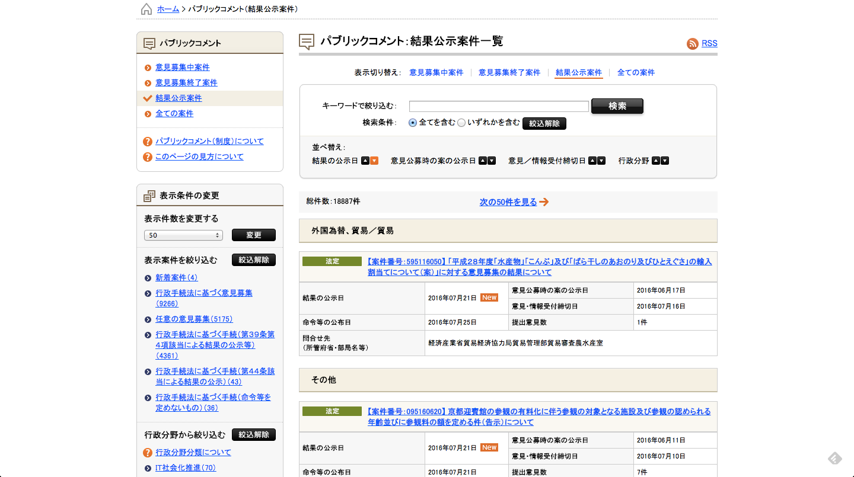 public_data.png