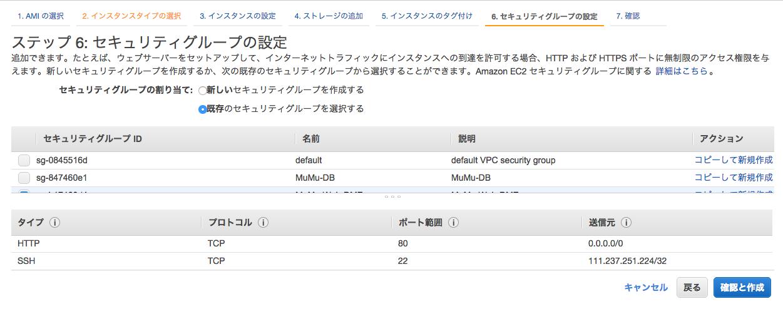 instance_sg.png