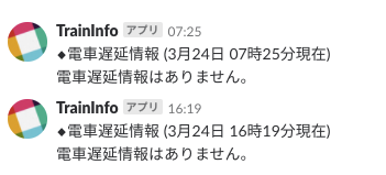 スクリーンショット 2018-03-24 18.43.39.png