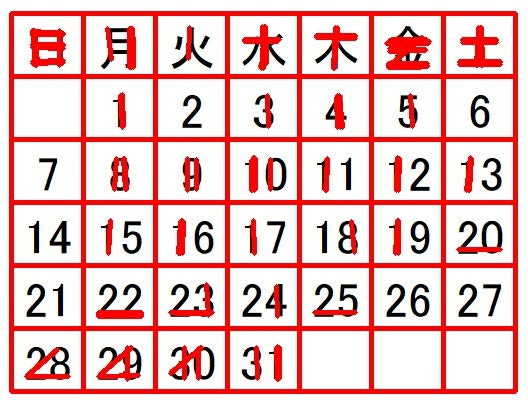 calendar_mod3.png