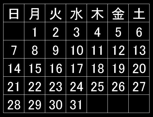 calendar_mod2.png