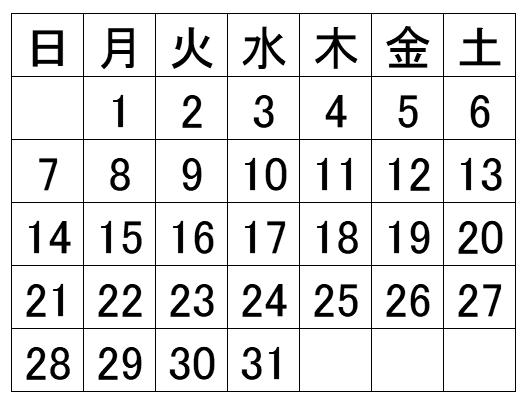 calendar_mod.png