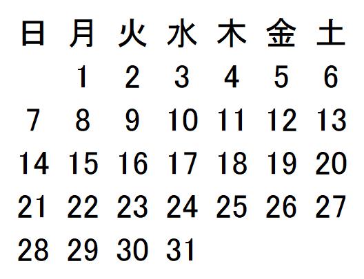 calendar_mod4.png