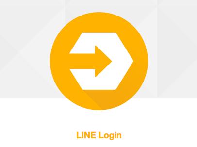 LINE_login.png