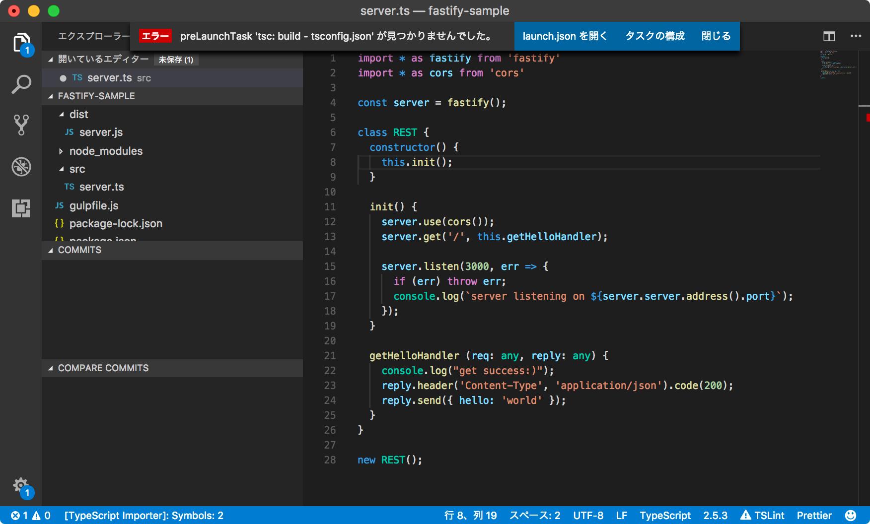 vscode-debug2.png