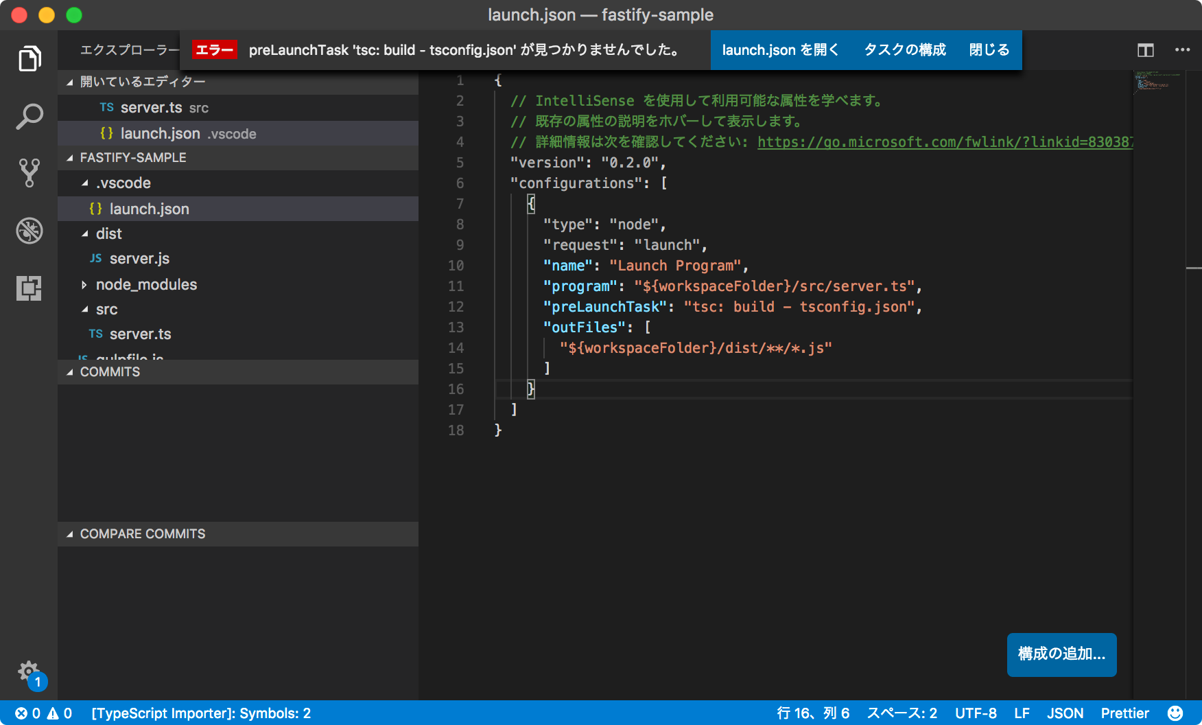vscode-debug3.png