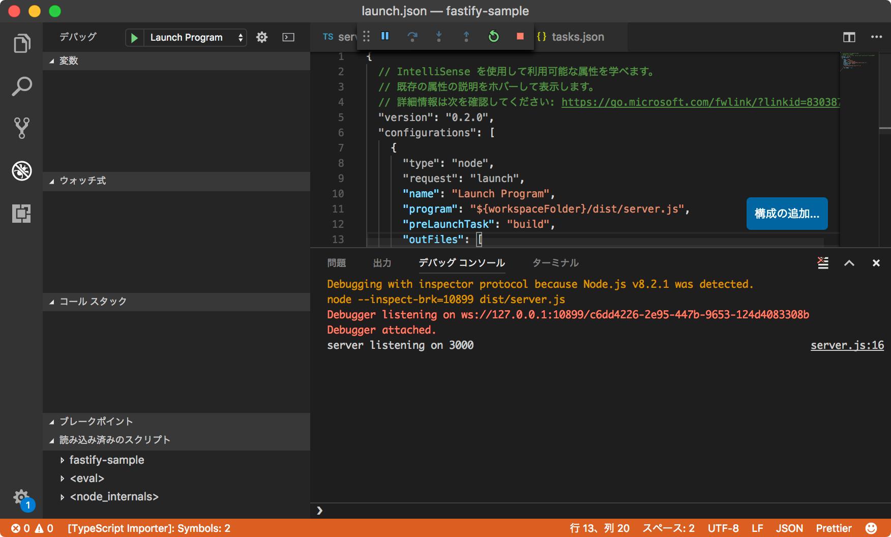 vscode-debug5.png