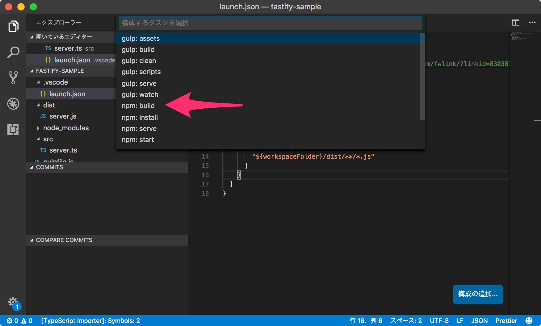 vscode-debug4.png