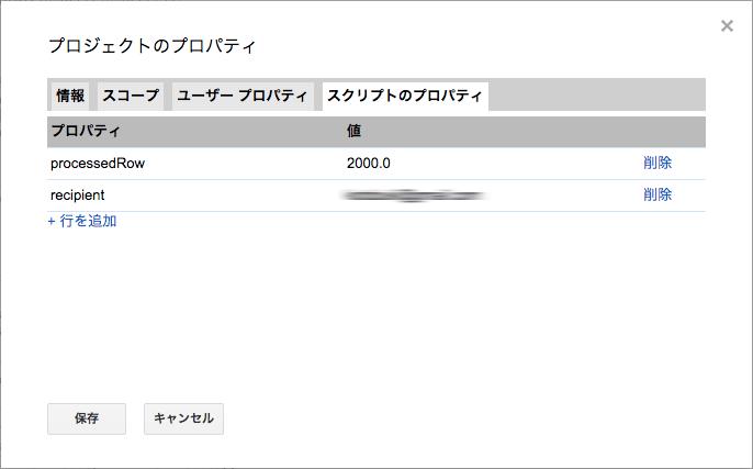スクリーンショット 2017-01-12 17.01.34.png