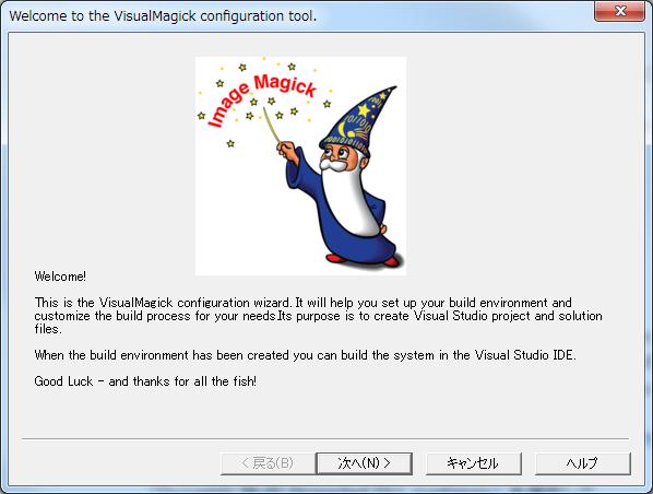 configure_exe_1.png