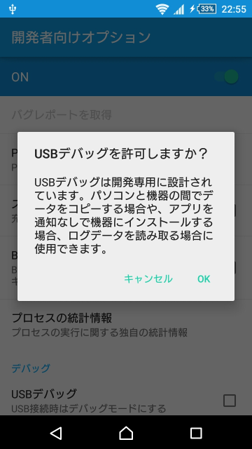 UsbDebug2.png