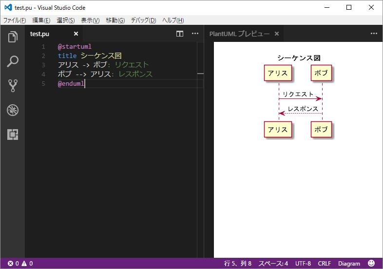 test_result.png