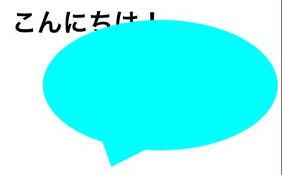 かさね-1.png