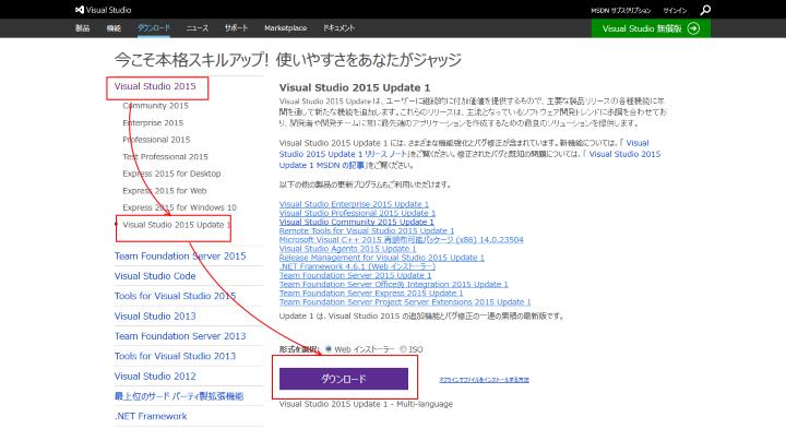 ダウンロード  Visual Studio.png