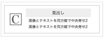 スクリーンショット 2015-10-07 18.28.38.png
