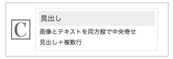 スクリーンショット 2015-10-07 18.23.47.png