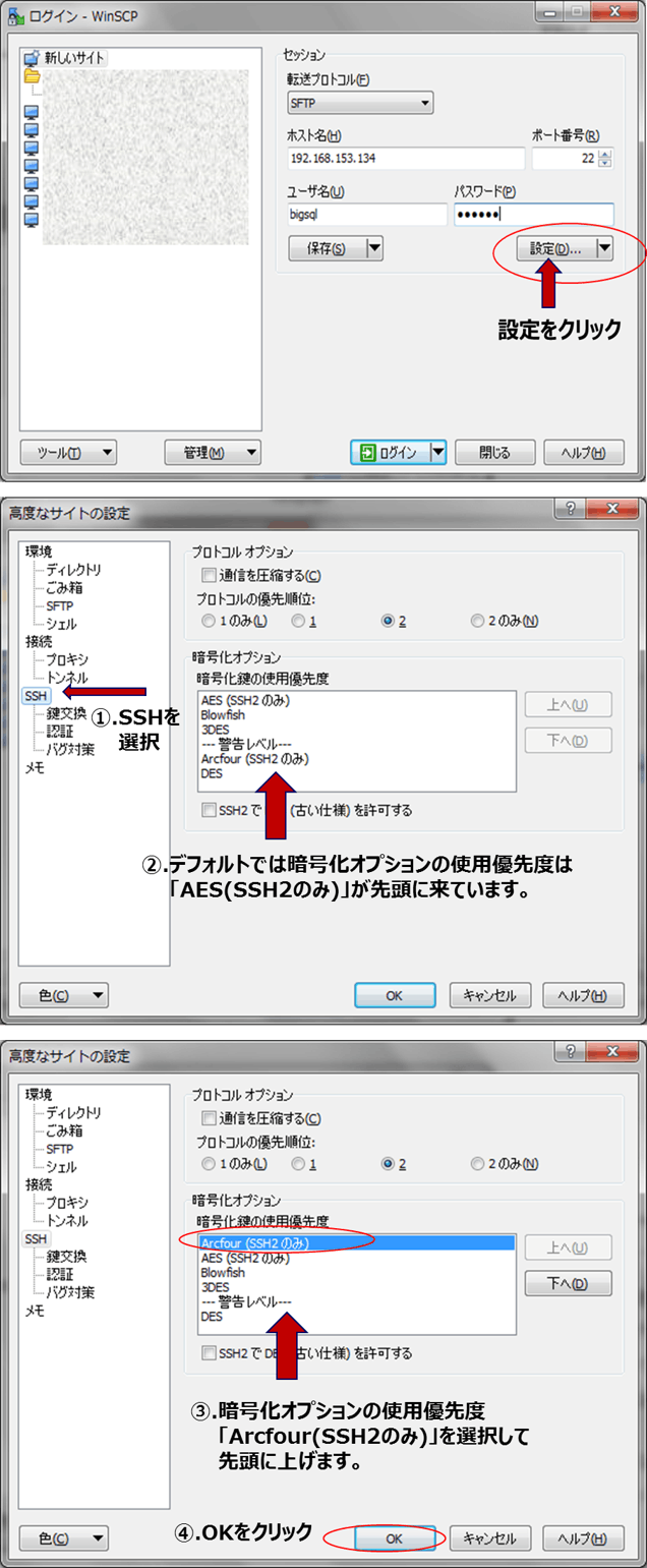 Winscp_6.png