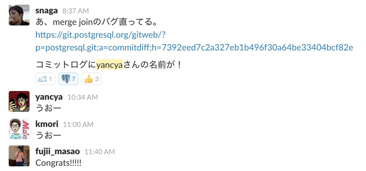 Slack_-_postgresql-jp 2.png