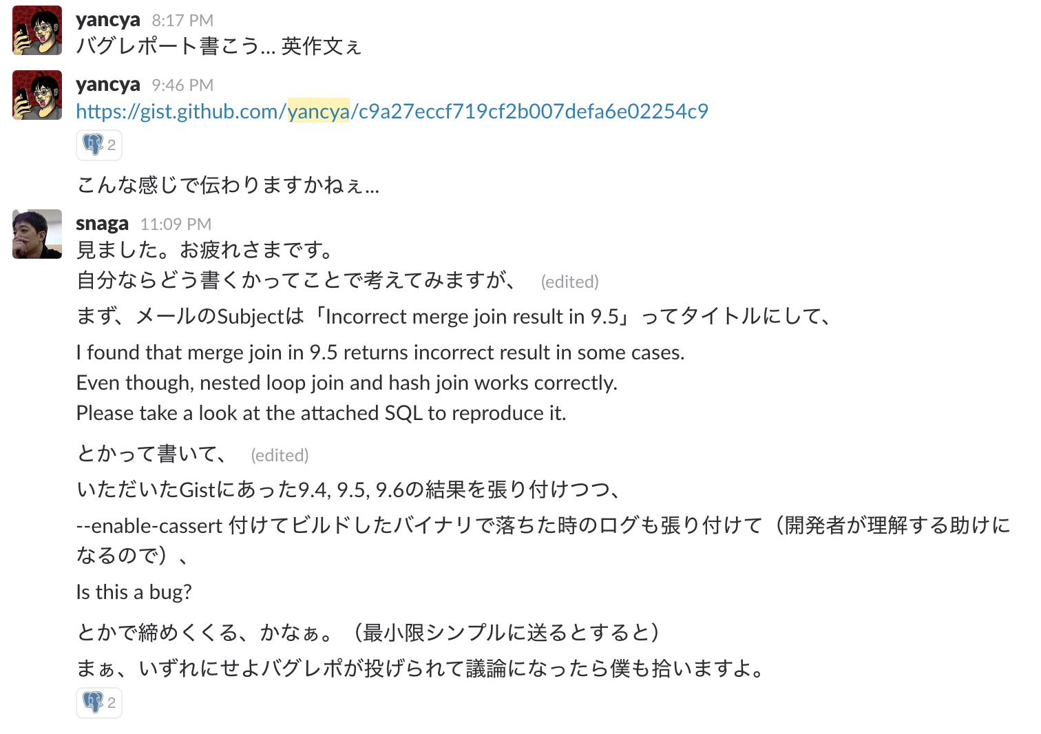 Slack_-_postgresql-jp 3.png